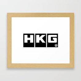 HKG Framed Art Print