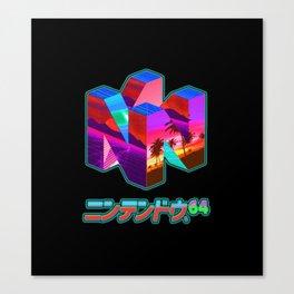 Nintendo 64 Vaporwave Canvas Print