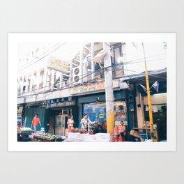 Old Binondo Art Print