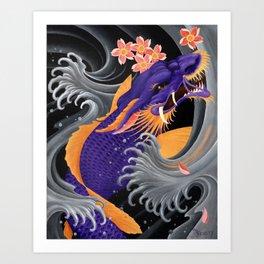 Purple Dragonkoi with Sakura Art Print