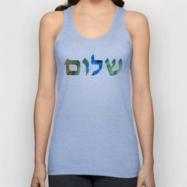 Shalom 15 by Sharon Cummings Unisex Tank Top