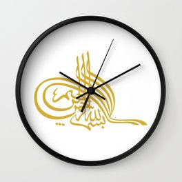 """In the name of God, the Most Gracious, the Most Merciful"" Wall Clock"
