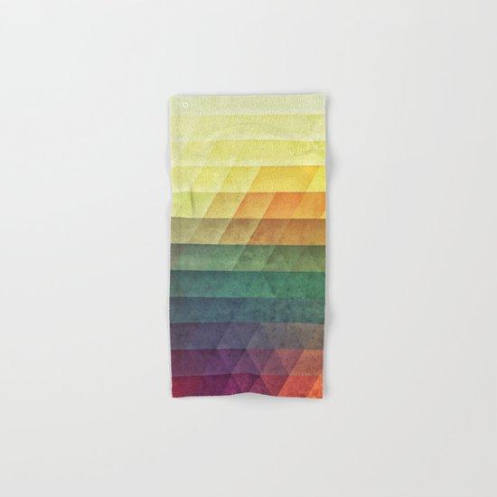 blyynd Hand & Bath Towel