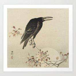 Koson Ohara - Crow on flowering Cherry Tree at Full Moon - Japanese Vintage Ukiyo-e Woodblock Painti Art Print