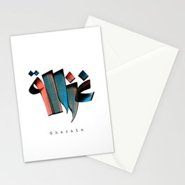 Ghazala Stationery Cards