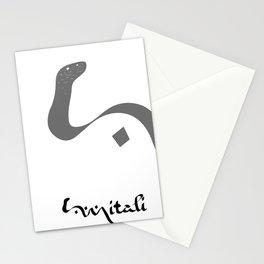 Mitali. A webcomic. Stationery Cards