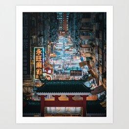 Hong Kong Market Street Art Print