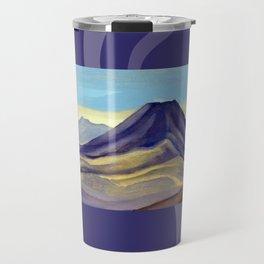 Mount Ngauruhoe Travel Mug
