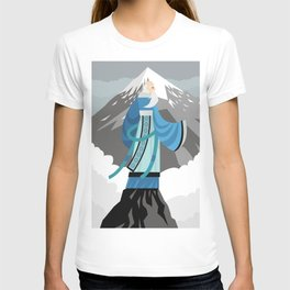 great asian chinese thinker philosopher T-shirt