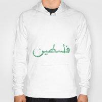 palestine Hoodies featuring Palestine. by real talk tho.