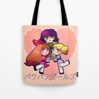 powerpuff girls Tote Bags featuring PowerPuff  by Mickey Spectrum