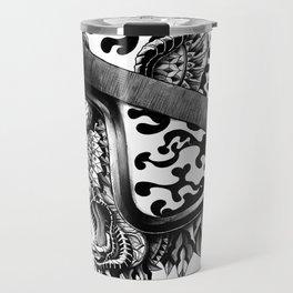 Tiger Helm Travel Mug