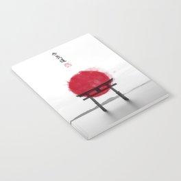 JAPANESE HINOMARU FLAG SIGNS Notebook