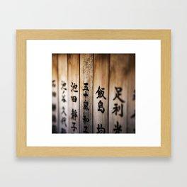 Kanji on Wood Framed Art Print