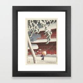 Het Zojo heiligdom in Shiba, Kawase Hasui, Watanabe Shôzaburô, 1925 Framed Art Print