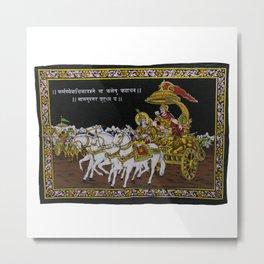 Krishna & Arjuna Mahabharata Sequin Sitara Wall Hanging Tapestry Metal Print