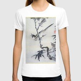 12,000pixel-500dpi - Kawanabe Kyosai - Singing Bird On A Branch - Digital Remastered Edition T-shirt