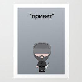 Russian Art Print