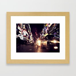 Ansan Light District Framed Art Print