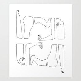 dfgsg Art Print