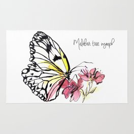 Malabar  Tree Nymph Butterfly Rug