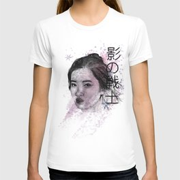 Mariko (Flame in the Mist) T-shirt