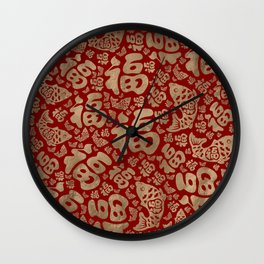 Chinese Lucky Symbols and Koi Fish - Red and Gold Wall Clock