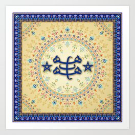 Baha'i ring stone symbol gothic ornament Art Print