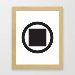 中太福に一つ石 Framed Art Print