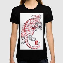 ZODIACS // TIGER RED T-shirt