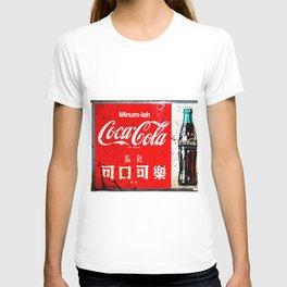 Singapore Cola T-shirt