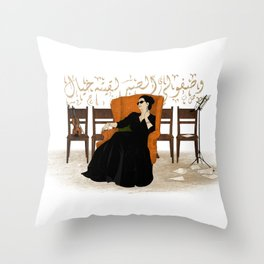 Umm Kulthum Throw Pillow