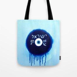Nazar Ayin Blue Shift (We Lived, B****) Tote Bag