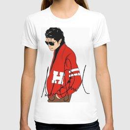 MJ too Cool T-shirt