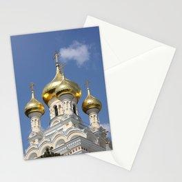 Onion Domes Alexander Nevsky Cathedral Stationery Cards
