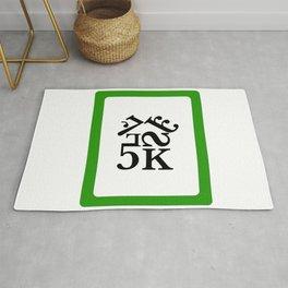 Experimental typography - Mahjong Rug