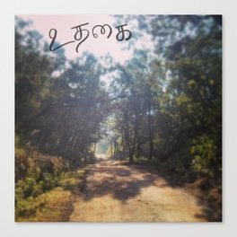 Forest roads, Ooty - Hand lettered Canvas Print