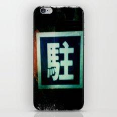 Sign iPhone & iPod Skin