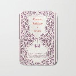 Antique Book * Literacy Art for Book Lovers * Rudyard Kipling  purple white #antiquebooks Bath Mat