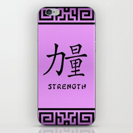 "Symbol ""Strength"" in Mauve Chinese Calligraphy iPhone Skin"