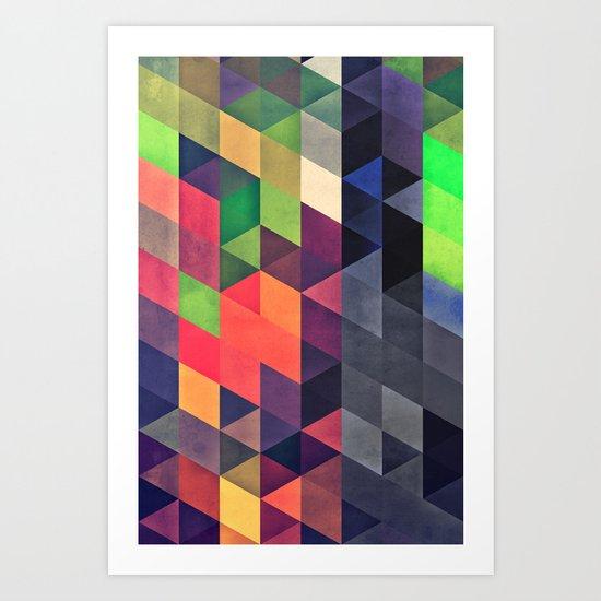 sylytydd Art Print
