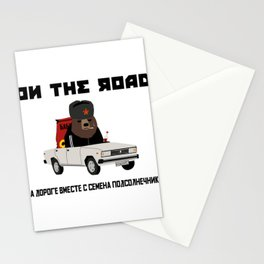 Smoking Gopnik slav bear wearing ushanka in the car on the road with semechki and vodka bottle wtext Stationery Cards