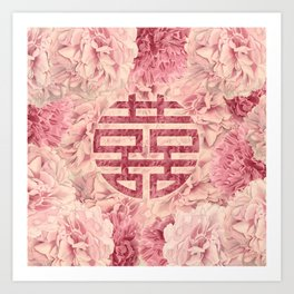 Watercolor Double Happiness Symbol on  Peony flowers Art Print