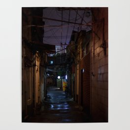 Lilac alley Poster