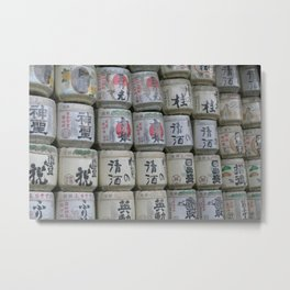 99 Barrels of Sake on the Wall... Metal Print