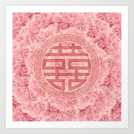 Double Happiness Symbol on Pink Peonies Art Print