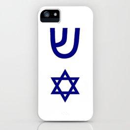 design from a mezuzah 2 iPhone Case