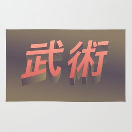 Chinese letters 01 Rug