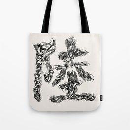 Lu Tote Bag