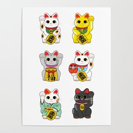 Lucky Cat / Maneki Neko Poster